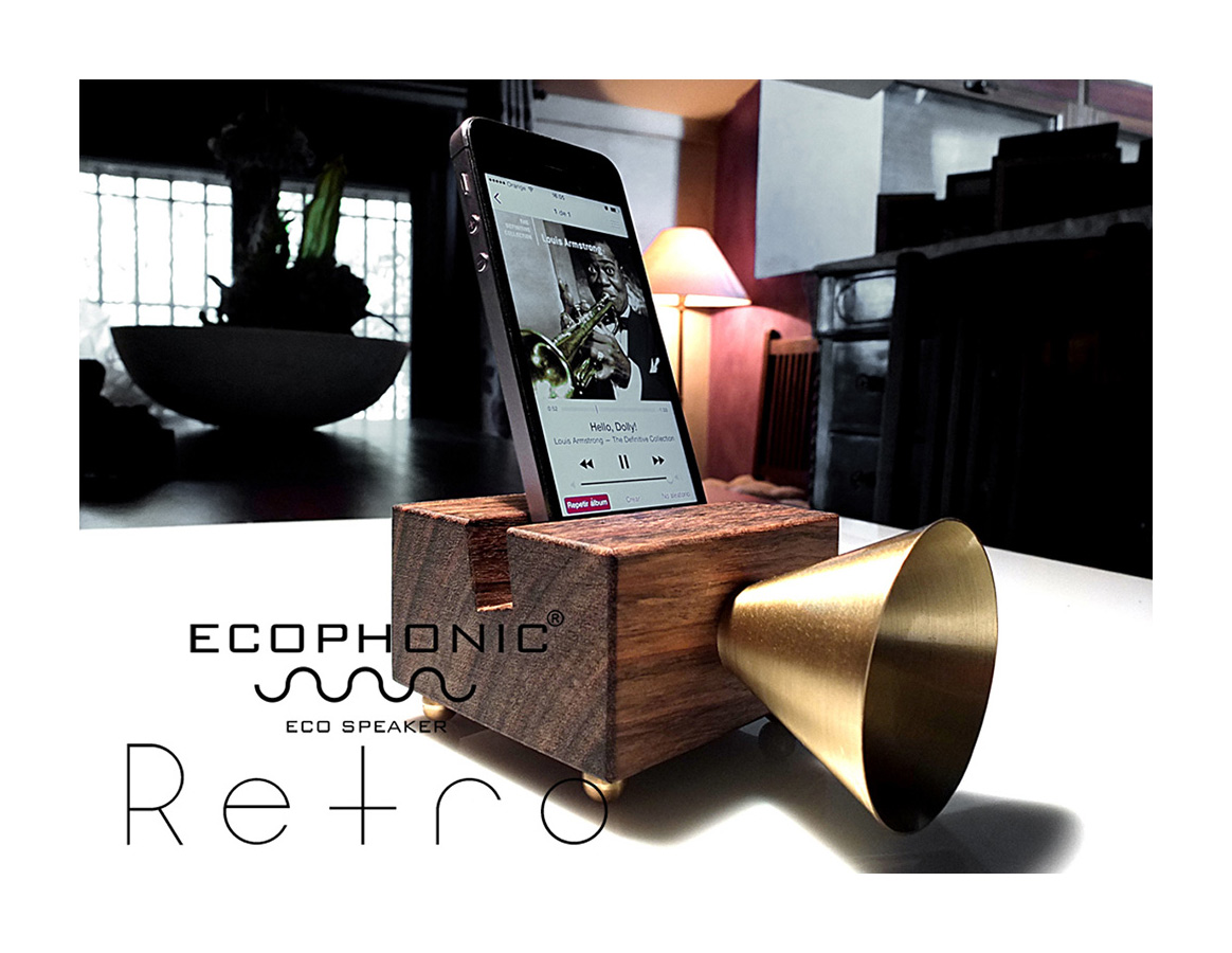 ecophonic-retro